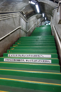 ダムへの220階段.jpg