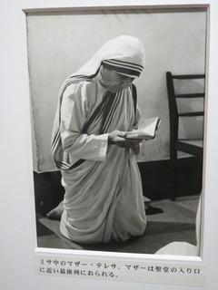 マザーテレサ2.jpg