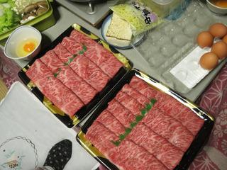 モリタ屋さんお肉.jpg
