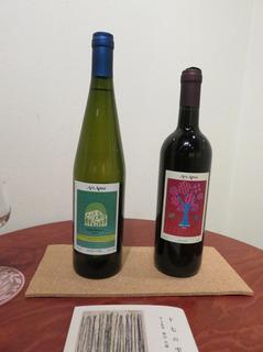 ワインのラベル.jpg