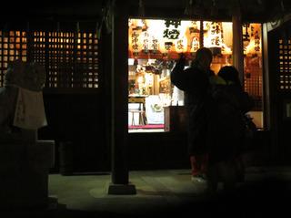大塚神社2017.1.1c.jpg
