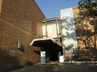 大阪東洋陶磁美術館建物.jpg
