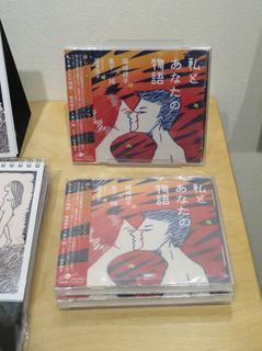 CDジャケット原画2.jpg