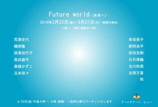 future world画像面.jpg